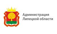 Администрация Липецкой области, Липецкая область